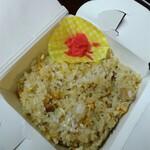 さっぽろ純連 - おみやげ炒飯 大盛り(¥400)