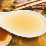 129696645 - 綺麗なスープ