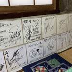 桜井うどん - サイン