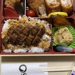 まるや本店 - 限定20食 ひつまぶし大海老フライ弁当 1980円