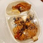 吉乃坐 - 鳥取 大山鶏の唐揚げ