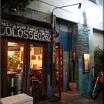 COLOSSEO262 -