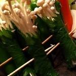 たかおか魚苑 - 野菜の盛り合わせ