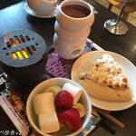 MAX BRENNER CHOCOLATE BAR -