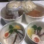 鶏そば・ラーメン Tonari - お持ち帰り、真鯛ラーメン。1200円×2