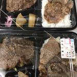 肉や 大善 - 料理写真: