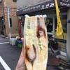 クッキングパン・サンドイッチ えがみ - 料理写真:
