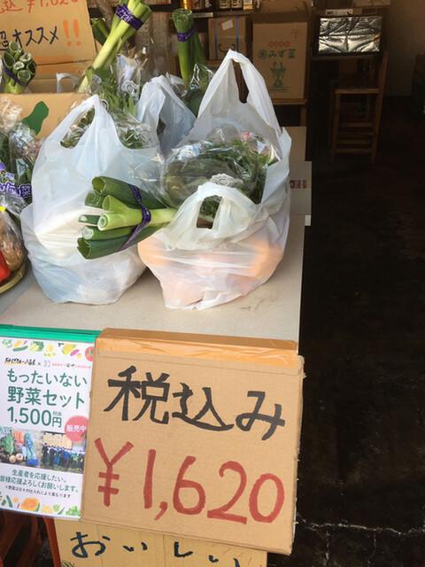 串カツ田中 用賀店 の料理の写真