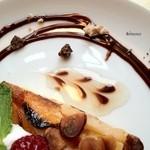 ブリキボタン CAFE&DINING - 桃のタルト