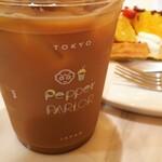 Pepper PARLOR -