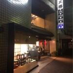 天勝 - 高松駅近くの店舗