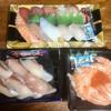 おわせ魚食堂 - 料理写真: