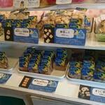 おかしさん - 料理写真:「夜のお菓子」の数々