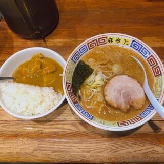 麻布ラーメン - 料理写真:♦︎Aセット ¥1,000 (豚骨醤油ラーメンとミニカレー)