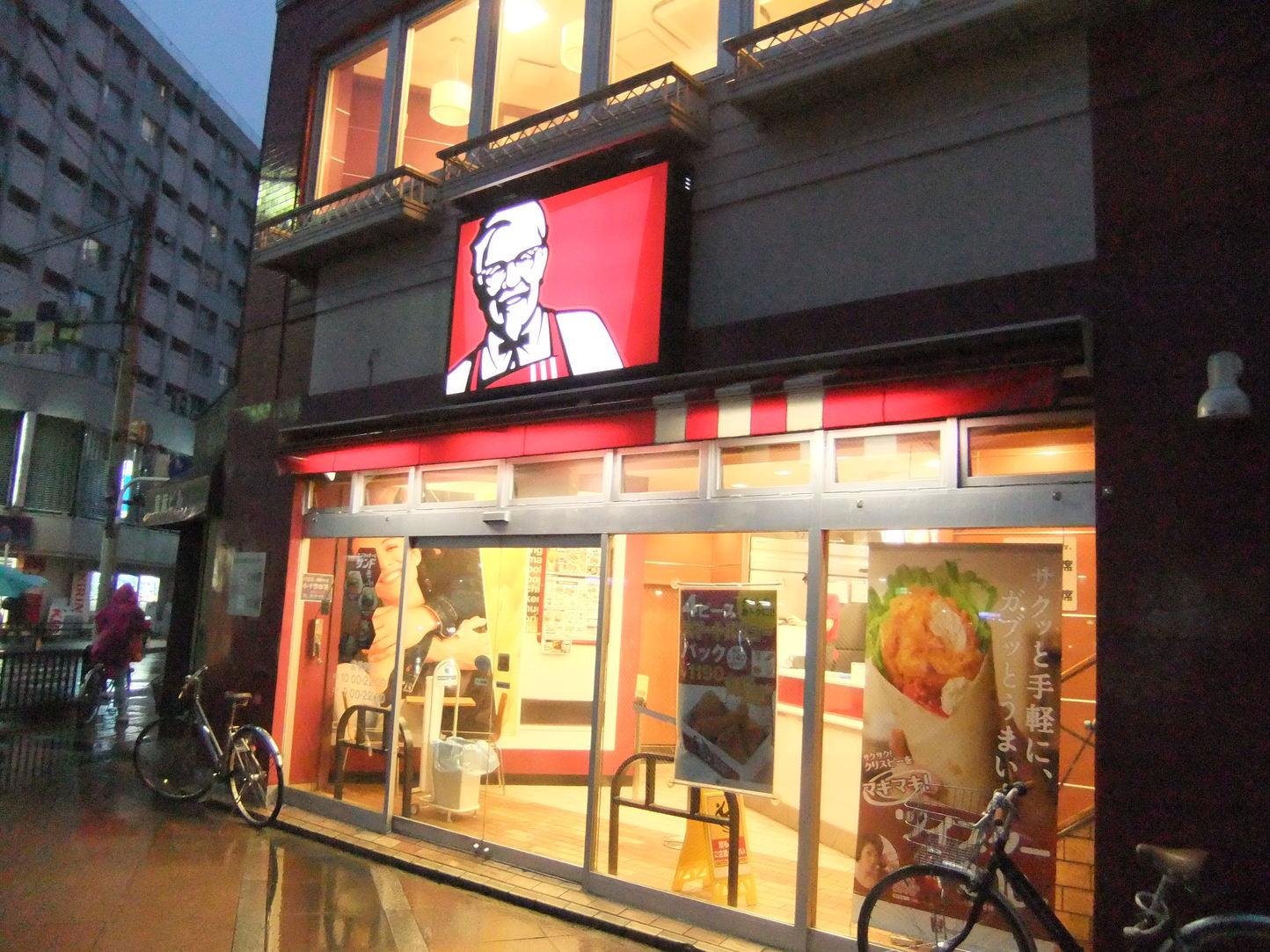 ケンタッキーフライドチキン 小平駅前店