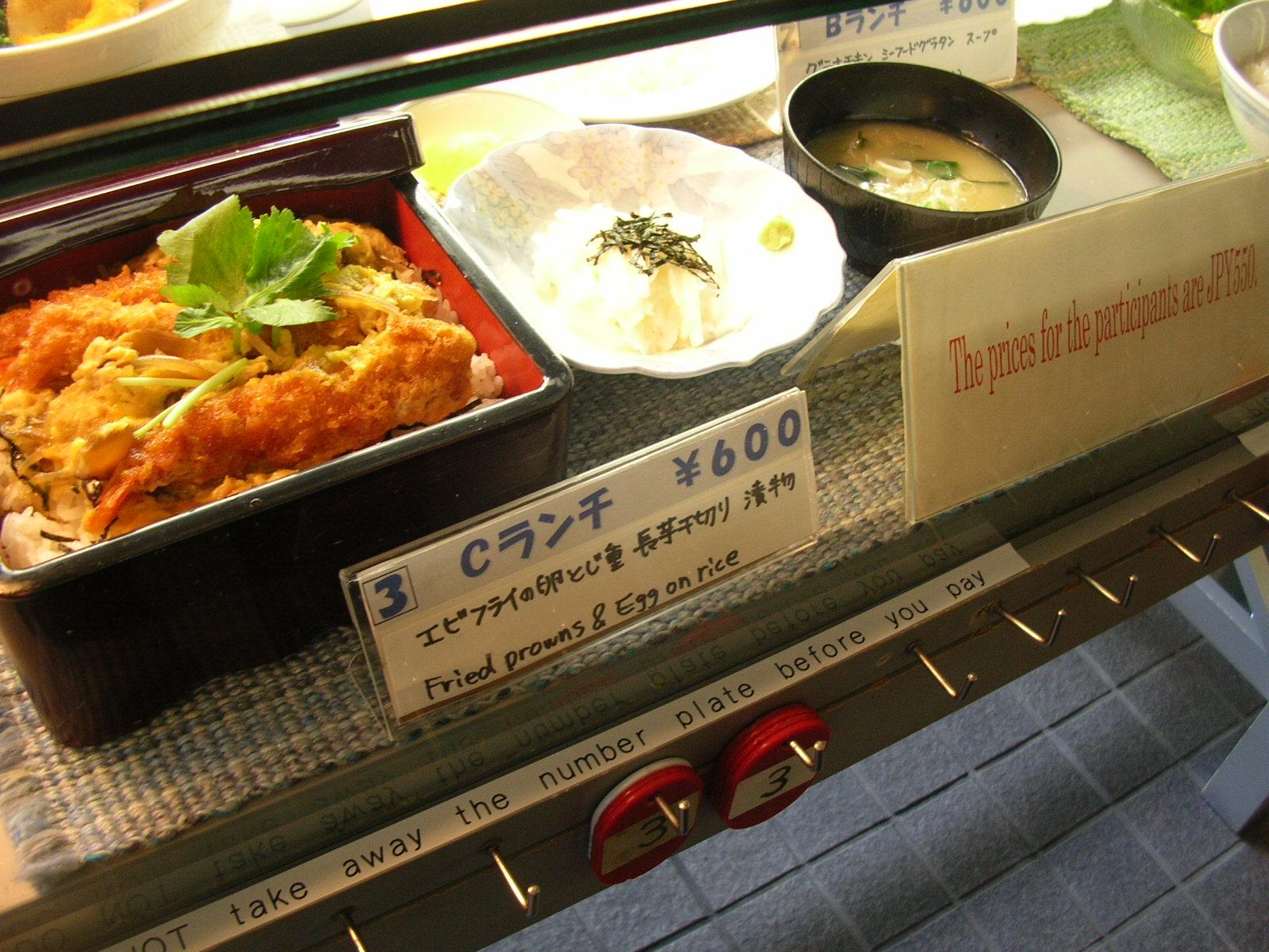 JICA札幌 レストラン