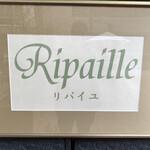Ripaille -