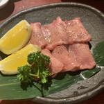 Takeshoku - 塩タン