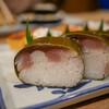 いづう - 料理写真: