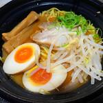 國丸 - 北海道百年味噌味玉ラーメン