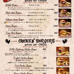 ホットブルースカフェ - TAKEOUT menu「ビティーバーガー&チキンバーガー」