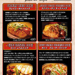 ホットブルースカフェ - TAKEOUT menu「HOT DOGS」