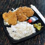 とん八 - 三味かつ弁当 ¥745