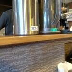 ボンサイ - 割スープと緑茶