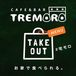 トレモロ -