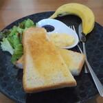 東向島珈琲店 pua mana - モーニングセット
