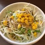 オムライス専門店 エグロン - セットのサラダ