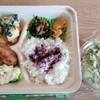 Spica - 料理写真:日替わり御弁当