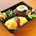 Egg's country - 地鶏卵のオムライス & 黒毛和牛のハンバーグ 1880円【テイクアウトメニュー】