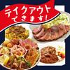 熟成肉バル 肉賊カウぼーず - 料理写真: