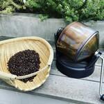 たっぷり野菜と魔法の9品目カリー - 自家焙煎コーヒー1