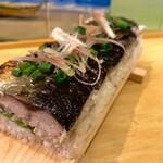 きんとと - 焼き鯖の押し寿司(要予約)