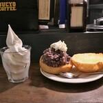 BUCYO Coffee KAKO - プラス120円でソフトクリーム