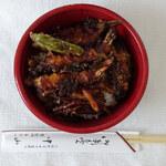 129763302 - 天丼弁当1100円