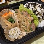 焼肉・冷麺ヤマト - 国産黒毛牛カルビ弁当  790円