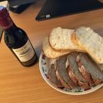 自家焙煎珈琲店Gosh - ワインとパン