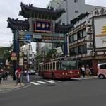 """129765734 - """"横浜中華街"""""""