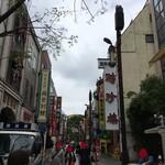 """129765738 - """"中華街通り"""""""