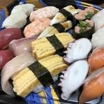 おさかな広場 寿司和食 ここも - 料理写真: