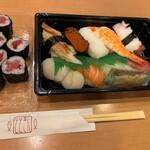回転寿司ととぎん - [春爛漫]と鉄火巻