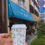 パン工房 カメヤ - 600円以上のお買い物で珈琲サービス。ありがとうございます。