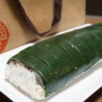 御料理 宮坂 - ・鯖の棒寿司 6,600円/税込