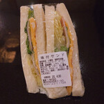 パン工房 カメヤ - ♦︎味付けサンド ¥260