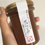 高級「生」食パン専門店 乃が美 -