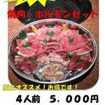 ふうふう亭 - 料理写真: