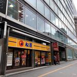 washokubaruhareruya - お店は北1西3の駅前通にあります